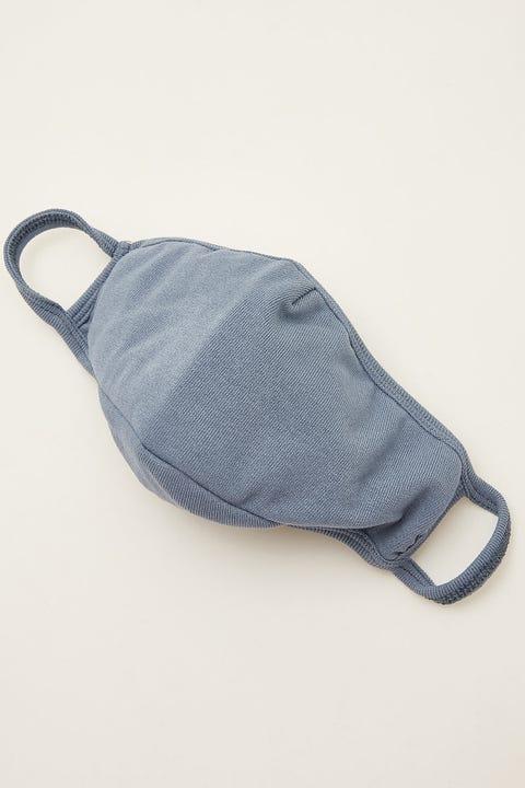 Token Rib Face Mask Blue